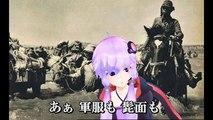 Fullver praying at the Akatsuki by Yukari Yukari (Japanese military songs up to 6)