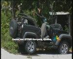 Δείτε το video για το τραγικό τροχαίο  με 3 νεκρούς και 2 τραυματίες στη Κύμη