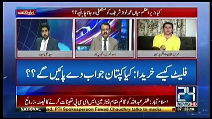 24 Special - 22nd July 2017