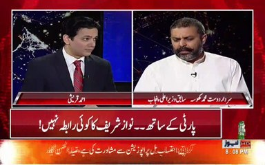 Who are Leaving PMLN? Sardar Dost Muhammad Khosa Reveals