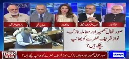 Haroon-ur-Rasheed and Ayaz Amir Made Mujeeb Shami Speechless When He Tried To Defend Nawaz Sharif