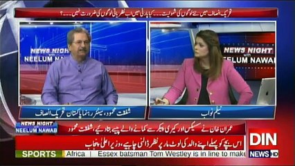News Night With Neelum Nawab - 22nd July 2017