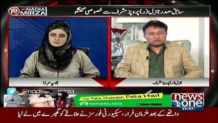 10PM With Nadia Mirza - 22nd July 2017