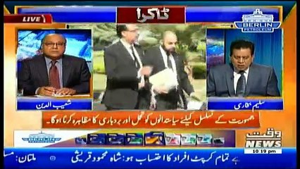 Taakra on Waqt News - 22nd July 2017