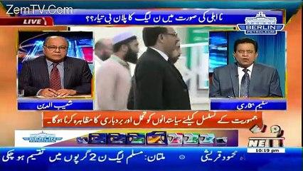 Takra On Waqt News – 16th July 2017