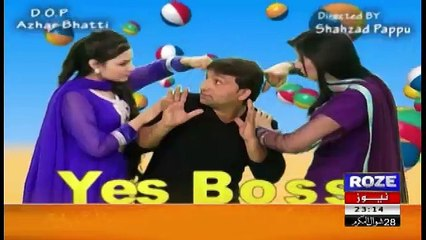 Yess Boss – 22nd July 2017