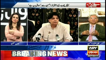 What announcement Nisar going to make on Sunday? Aitzaz responds to this query