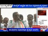 BBMP Elections: CM Siddaramaiah Finally Starts Campaign For Elections