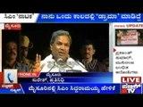 CM Siddaramaiah Reminisces His Younger Days During 'Belli Habba' In Mysuru