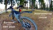 Bicicleta eléctrica 1000W bicicleta eléctrica 48v 1000w 48v