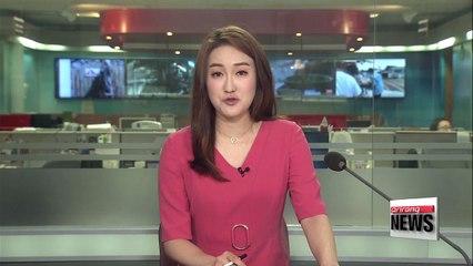 Torrential rain alert issued for Seoul metropolitan region