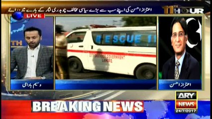Punjab govt responsible for Lahore blast: Aitzaz Ahsan