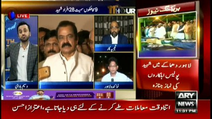 Musharraf Zaidi talks to '11th Hour' host on Lahore blast incident