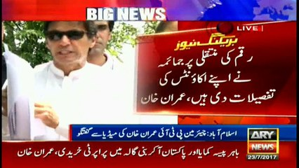 Imran Khan condemns comparison with Sharifs in money trail case