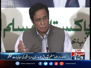 PanamaKaHungama Pervaiz Elahi addresses media in Lahore