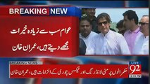 Imran Khan's Mouth Breaking To Khawaja Asif For His Allegations Against Shaukat Khanum