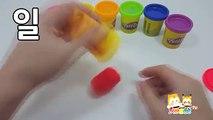 Conde Corea Aprender números Jugar-doh para con Juega para ayudar a los niños a aprender los números juego dice Números del 1 al 10 niños pequeños juegos de palabras