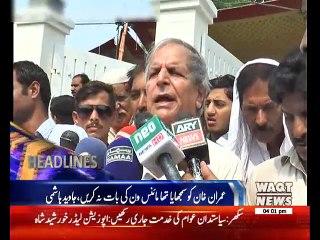Waqtnews Headlines 04:00 PM 23 July 2017