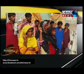 Sindh Round Up- 10 PM- 22th July 2017