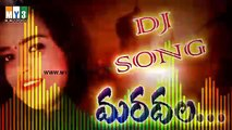 Lachimi Lachimi Dj Song - Dj Songs Telugu Folk Remix - Telangana Dj