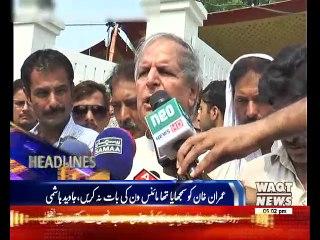 Waqtnews Headlines 06:00 PM 23 July 2017