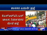Dharwad: Gas Tanker Crashes Into Cruiser, 3 People Dead, 4 Seriously Injured