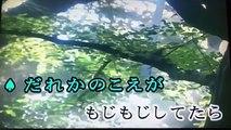 【まほうのくつ】元バスガイドが歌うおかあさんといっしょ/小野あつこ 横山だいすけ キッズソング