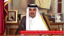UAE Eases Restrictions On Qatari Media Group