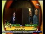 #ساعة_رياضة   محمود الشامي : اعتماد نسبة البث المنفرد 15% لجميع الأندية