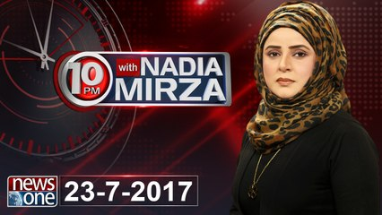 10pm with Nadia Mirza | 23 July-2017| Afaq Ahmed |