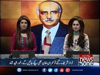 Khursheed Shah: Imran, Nawaz two sides of same coin