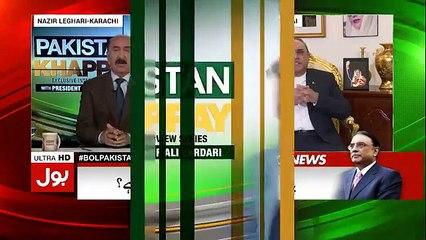 Pakistan Khappay With President Asif Ali Zardari – 23rd July 2017