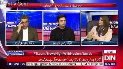 News Night with Neelam Nawab – 23rd  July 2017