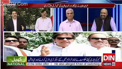 Controversy Today – 23rd July 2017