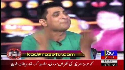 Khawaja On Demand On Roze Tv – 23rd July 2017