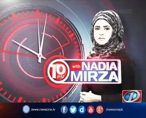 Watch 10pm with Nadia Mirza Friday to Sunday at 10:03 pm Only on Newsone