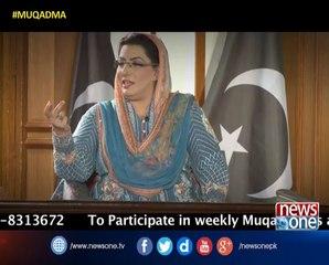 Watch Muqadma Friday night 11:03 pm Only on Newsone