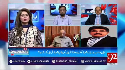 PM's accountability process will not bring change in country- Iftikhar Ahmed gave loan