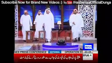 Azizi as Arbi- Want to Open Talur Hotel in Pakistan with insurance- Hilarious Performance