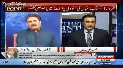 Aftab Iqbal Response about insurance