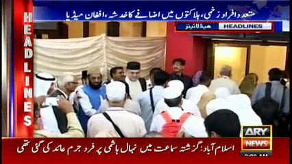 Headlines 0900 24th July 2017