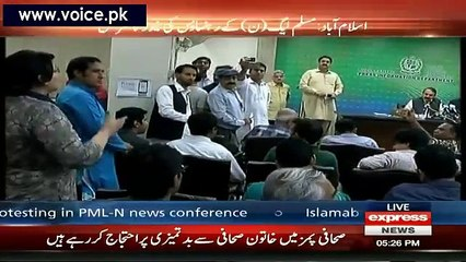 Female Reporter Bashing PML-N Reporters Before PC