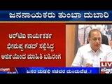 Karnataka: RTI Exposes Congress Ministers' Extravagance
