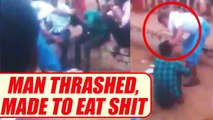 Youth thrashed and made to eat excreta in MP for harassing girl | Oneindia News
