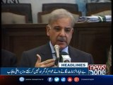 NewsONE Headlines 11AM| 24-July-2017