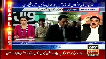 Headlines 1100 24th July 2017