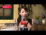 胡婷婷最棒的旅行 l  200905 封面人物│Vogue Taiwan