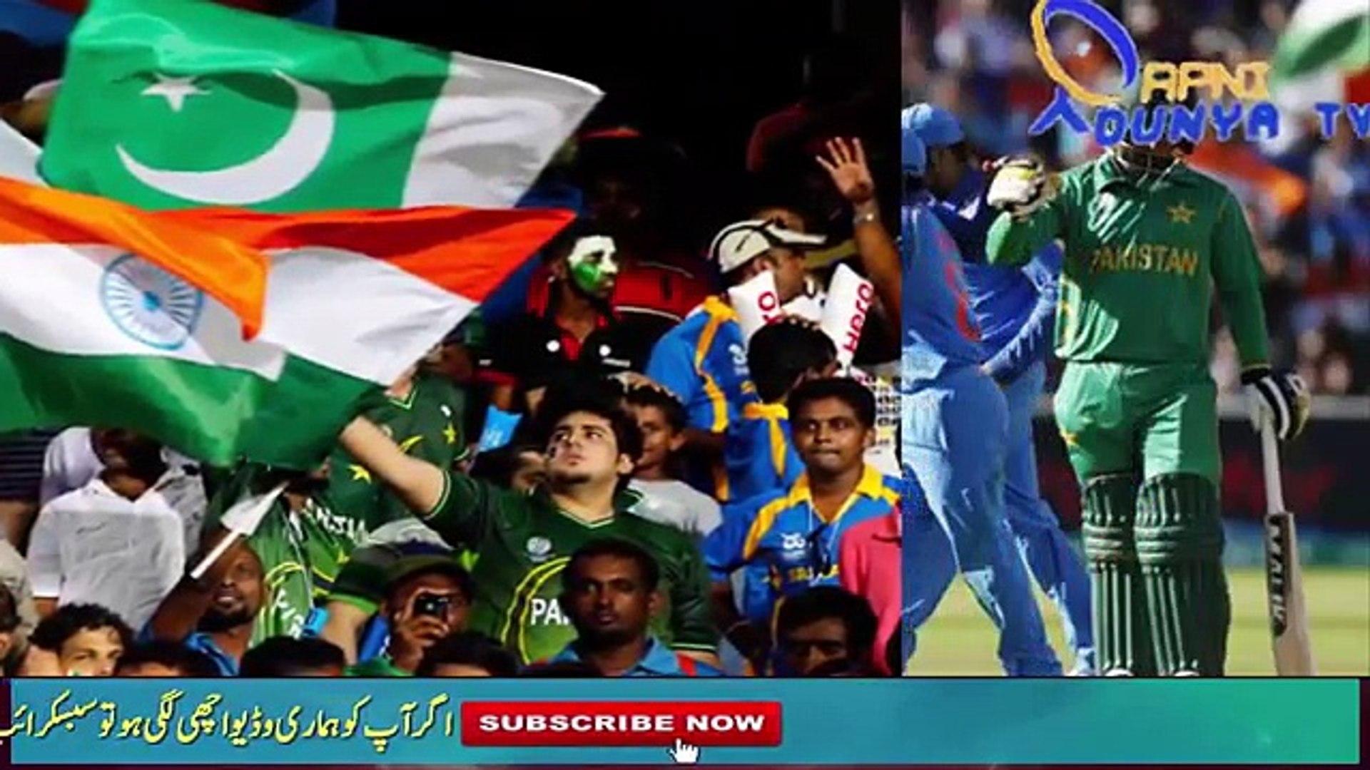 IND Women vs ENG Women- Final, ICC Women's World Cup 2017-pakistani media on india women