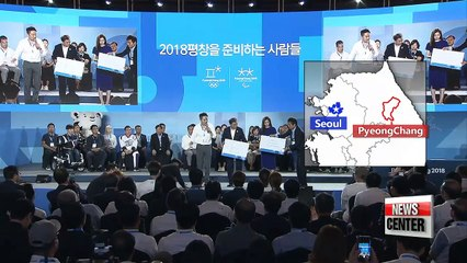 D-200 PyeongChang Winter Olympics, S. Korean Pres. Moon Says Door for N. Korea to Join Will Remain Open Until Last Minut
