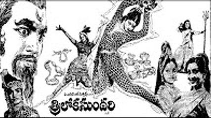 Triloka Sundari Telugu Full Movie | Narasimha Raju, Madhavi, Deepa | Best Of Telugu Hit Movies